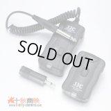 2.4GHz スタジオ・大型ストロボ専用!JJC製 FLASH TRIGGER ラジオスレーブ JF-G1S 送受信機セット
