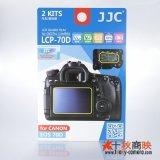 JJC製 キャノン 70D 専用 液晶保護フィルム 2組4枚セット