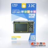 JJC製 ニコン AW1 専用 液晶保護フィルム 2枚セット