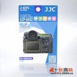 JJC製 ペンタックス 645Z 専用 液晶保護フィルム 2枚セット