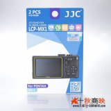 JJC製 ペンタックス MX-1 専用 液晶保護フィルム 2枚セット