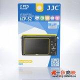 JJC製 ニコン S2 専用 液晶保護フィルム 2枚セット