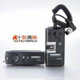 YONGNUO製 ニコン ルミコントロールセット ML-3 互換品 YN-129 N1