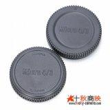 JJC製 パナソニック LUMIX カメラ マイクロフォーサーズ m4/3マウント 用 レンズリアキャップ・ボディキャップ セット DMW-LRC1 DMW-BDC1 互換品