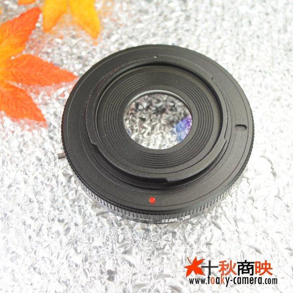 KIWIFOTOS製 コンタックス C/Y (CONTAX C/Y)マウントレンズ → ニコン F カメラボディ マウントアダプター 補正レンズ付