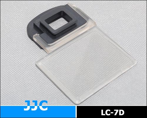 画像3: JJC製 Canon キャノン EOS 7D 専用 液晶保護カバー