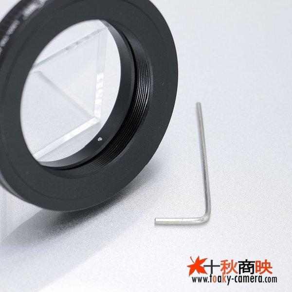画像3: KIWIFOTOS製 Tマウント レンズ → ニコン F カメラボディ マウントアダプター