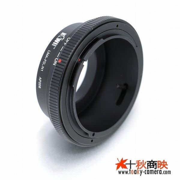 画像2: KIWIFOTOS製 Canon キャノン FD / New-FD レンズ→ニコン1 Nikon 1シリーズ カメラボディ マウントアダプター