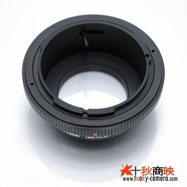 画像3: KIWIFOTOS製 Canon キャノン FD / New-FD レンズ→ニコン1 Nikon 1シリーズ カメラボディ マウントアダプター