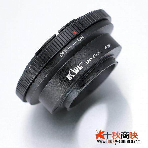 画像1: KIWIFOTOS製 Canon キャノン FD / New-FD レンズ→ニコン1 Nikon 1シリーズ カメラボディ マウントアダプター