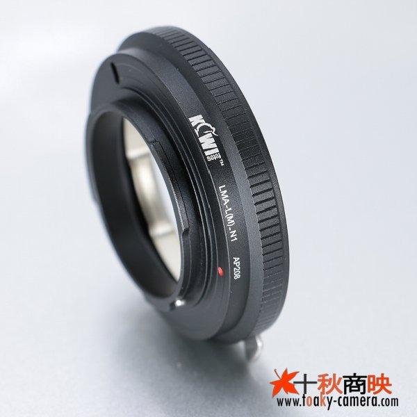 画像2: KIWIFOTOS製  ライカ Leica Mレンズ→ニコン1 Nikon 1シリーズ カメラボディ マウントアダプター