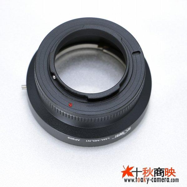 画像4: KIWIFOTOS製 Minolta ミノルタ MDレンズ→ニコン1 Nikon 1シリーズ カメラボディ マウントアダプター