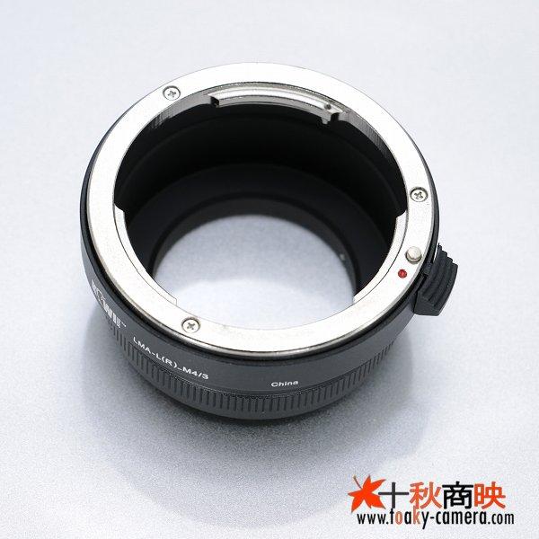 画像1: KIWIFOTOS製 Leica ライカ Rレンズ→パナソニック LUMIX カメラボディ マイクロフォーサーズ m4/3 マウントアダプター