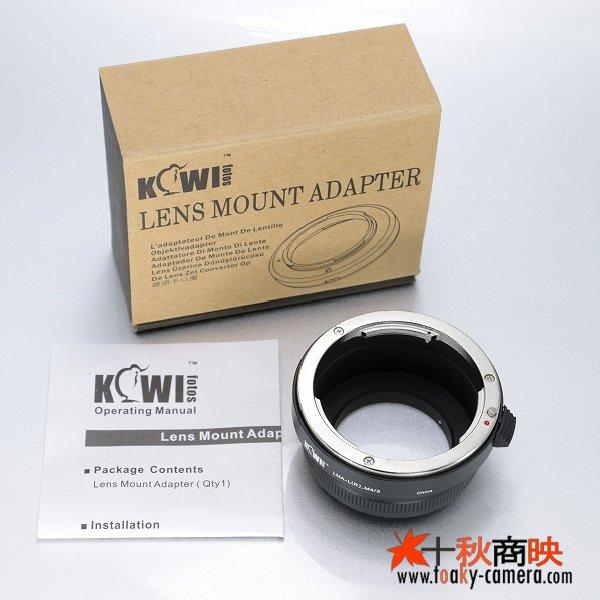 画像5: KIWIFOTOS製 Leica ライカ Rレンズ→パナソニック LUMIX カメラボディ マイクロフォーサーズ m4/3 マウントアダプター