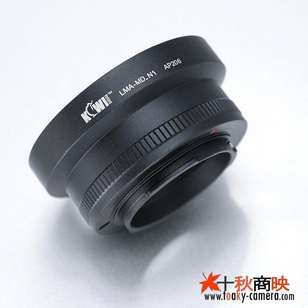 画像2: KIWIFOTOS製 Minolta ミノルタ MDレンズ→ニコン1 Nikon 1シリーズ カメラボディ マウントアダプター