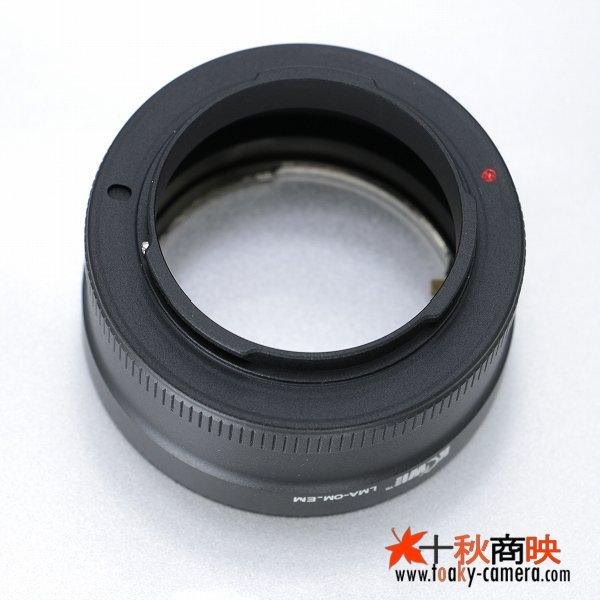 画像2: KIWIFOTOS製  オリンパス OLYMPUS OM マウント レンズ→ソニー NEX カメラボディ Eマウントアダプター