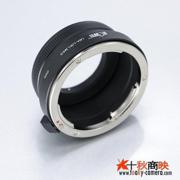 画像3: KIWIFOTOS製 Leica ライカ Rレンズ→パナソニック LUMIX カメラボディ マイクロフォーサーズ m4/3 マウントアダプター