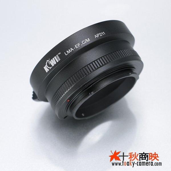 画像1: KIWIFOTOS製 Canon キャノン EOS EFレンズ→キャノン EOS M ミラーレスカメラ EF-Mマウントアダプター