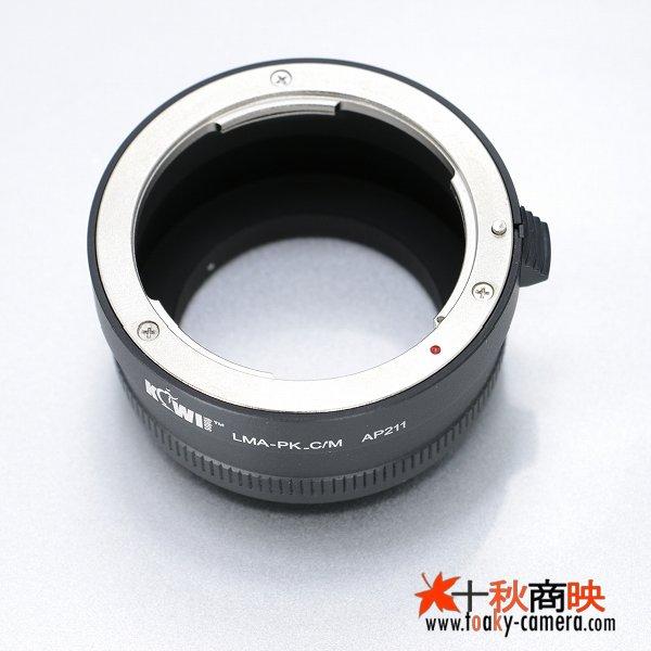 画像1: KIWIFOTOS製 PENTAX ペンタックス PKレンズ→キャノン EOS M ミラーレスカメラ EF-Mマウントアダプター