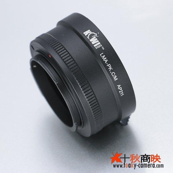 画像5: KIWIFOTOS製 PENTAX ペンタックス PKレンズ→キャノン EOS M ミラーレスカメラ EF-Mマウントアダプター