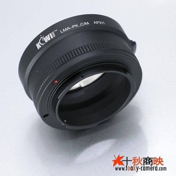 画像4: KIWIFOTOS製 PENTAX ペンタックス PKレンズ→キャノン EOS M ミラーレスカメラ EF-Mマウントアダプター