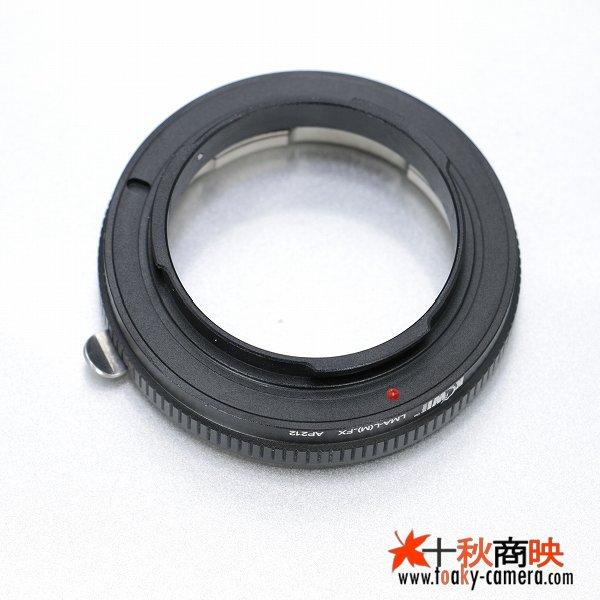 画像4: KIWIFOTOS製 Leica ライカ Mレンズ → 富士フィルム FUJIFILM Xマウント カメラボディ マウントアダプター