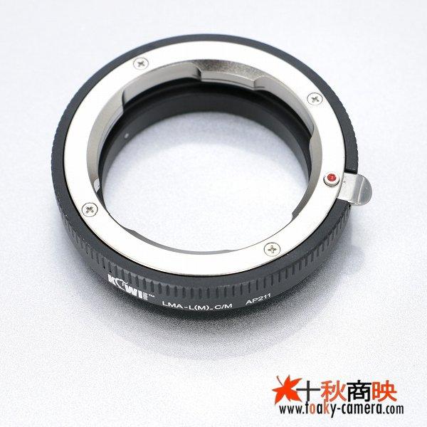 画像4: KIWIFOTOS製 Leica ライカ Mレンズ →キャノン EOS M ミラーレスカメラ EF-Mマウントアダプター