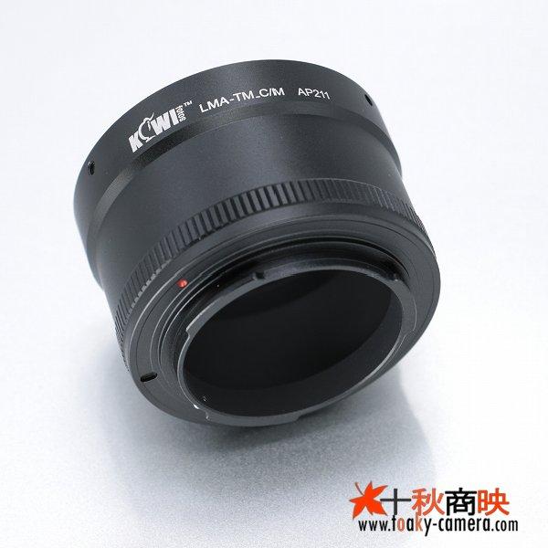 画像1: KIWIFOTOS製 Tマウントレンズ→キャノン EOS M ミラーレスカメラ EF-Mマウントアダプター