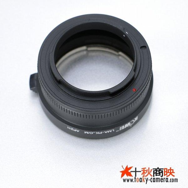 画像2: KIWIFOTOS製 PENTAX ペンタックス PKレンズ→キャノン EOS M ミラーレスカメラ EF-Mマウントアダプター