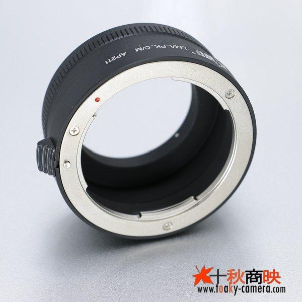 画像3: KIWIFOTOS製 PENTAX ペンタックス PKレンズ→キャノン EOS M ミラーレスカメラ EF-Mマウントアダプター