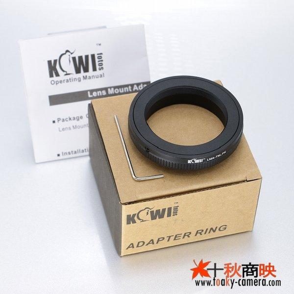 画像5: KIWIFOTOS製 Tマウント TMレンズ→ペンタックス PENTAX 一眼レフ カメラ マウントアダプター
