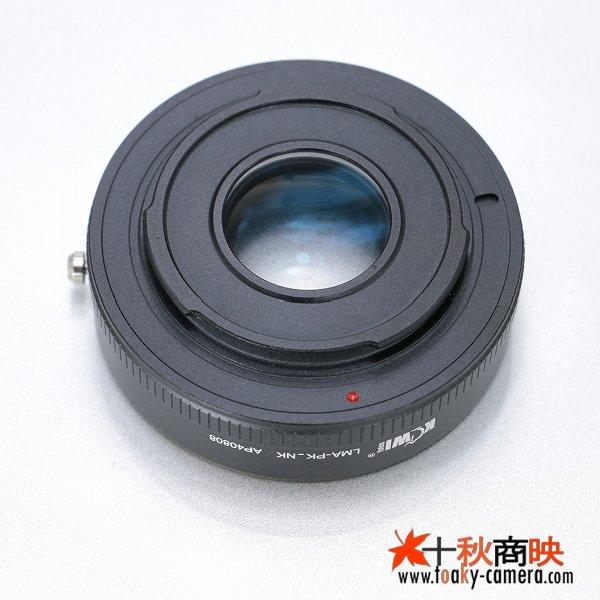 画像1: 補正レンズ付!KIWIFOTOS製 PENTAX ペンタックス Kマウント PKレンズ → ニコン F カメラボディ マウントアダプター 補正レンズ付