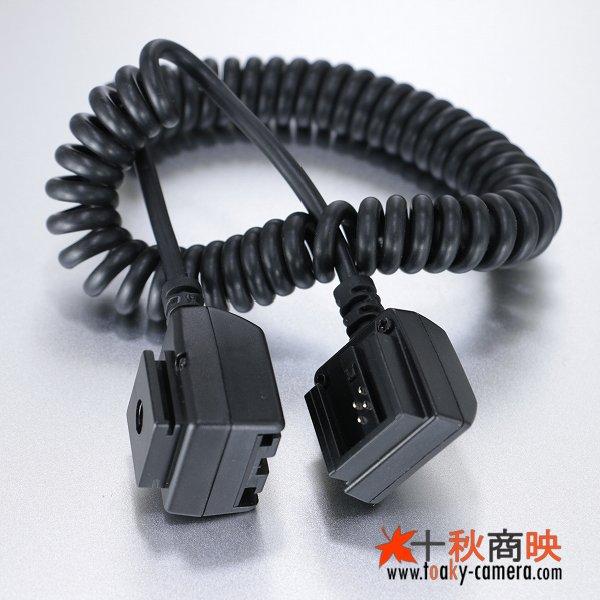 画像4: JJC製 ソニー対応 TTL調光 オフカメラシューコード FC-S3