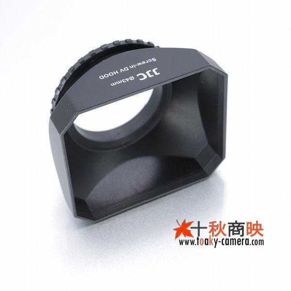 画像2: HDV iVIS Handycamなど ビデオカメラ用 通用 ねじ込み式 角型レンズフード 径43mm対応