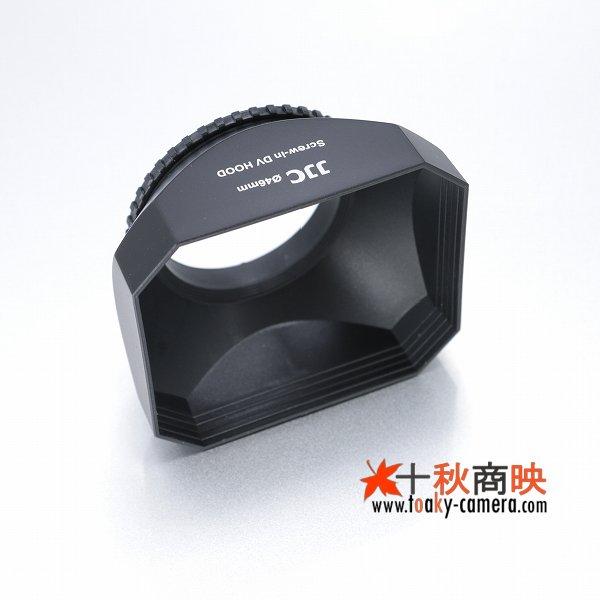 画像1: HDV iVIS Handycamなど ビデオカメラ用 通用 ねじ込み式 角型レンズフード 径46mm対応