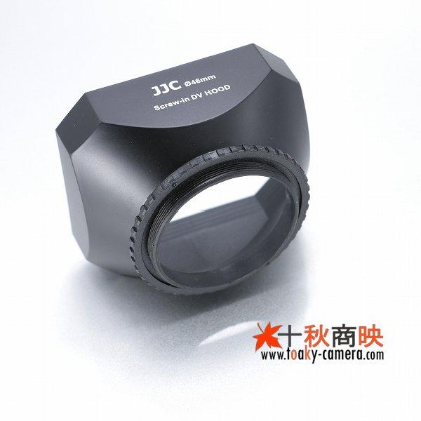 画像2: HDV iVIS Handycamなど ビデオカメラ用 通用 ねじ込み式 角型レンズフード 径46mm対応