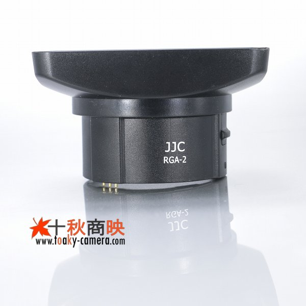 画像4: JJC製 リコー RICOH GR DIGITAL IV III 用 フード&アダプター GH-2 互換品 RGA-2