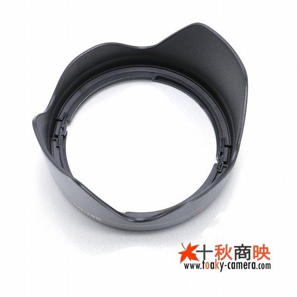 画像2: JJC製 キャノン レンズフード EW-78E 互換品 EF-S 15-85mm F3.5-5.6 IS USM 対応