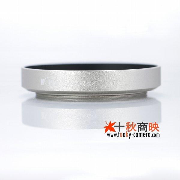 画像1: KIWIFOTOS製 CONTAX コンタックス G1 G2 28mm 35mm 35-70mm 用 メタルフード GG-1 互換品