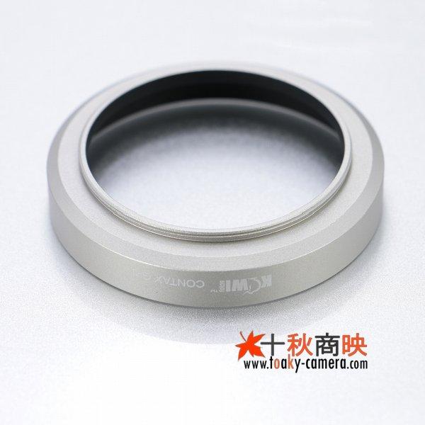 画像2: KIWIFOTOS製 CONTAX コンタックス G1 G2 28mm 35mm 35-70mm 用 メタルフード GG-1 互換品