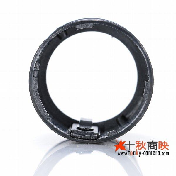 画像5: JJC製 リコー RICOH GXR S10 24-72mm 用 フード&アダプター HA-3 互換品
