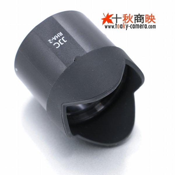 画像1: JJC製 リコー RICOH GX200 Caplio GX100 用 フード&アダプター HA-2 互換品