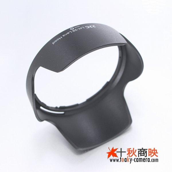 画像2: JJC製 ニコン AF-S DX NIKKOR 16-85mm f/3.5-5.6G ED VR対応 レンズフード HB-39 互換品