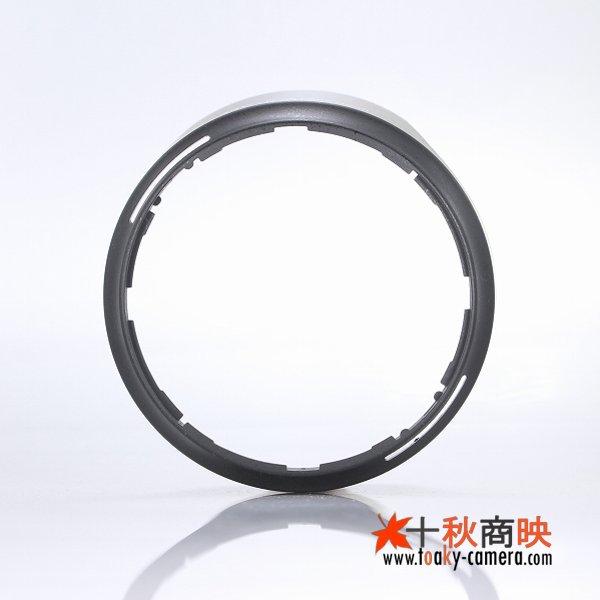 画像5: JJC製 ニコン AF-S DX NIKKOR 16-85mm f/3.5-5.6G ED VR対応 レンズフード HB-39 互換品
