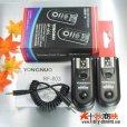 画像3: YONGNUO製 ラジオスレーブ RF-603 キャノン用セット 60D/KissX7iなど対応 (3)
