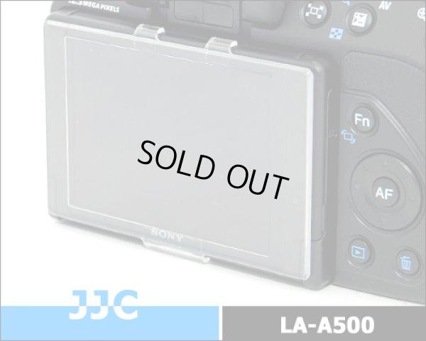 画像1: JJC製 SONY ソニー α550 専用 液晶保護カバー PCK-LH6AM 互換品