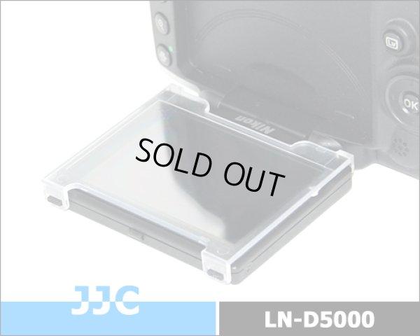 画像1: JJC製 Nikon ニコン D5000 専用 液晶保護カバー