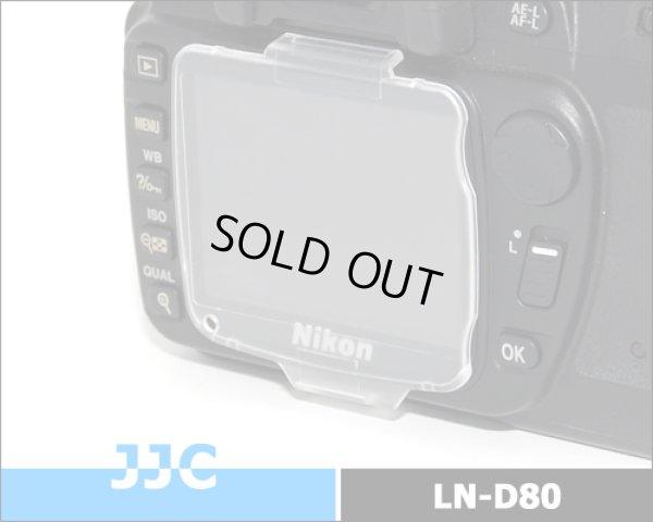 画像1: JJC製 Nikon ニコン D80 専用 液晶保護カバー BM-7 互換品