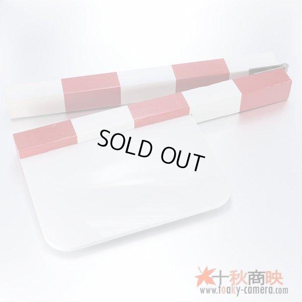 画像1: 片手日本式 映画撮影 自主制作用 ホワイトボード式 カチンコ 赤白柄 オリジナルアクリル製!