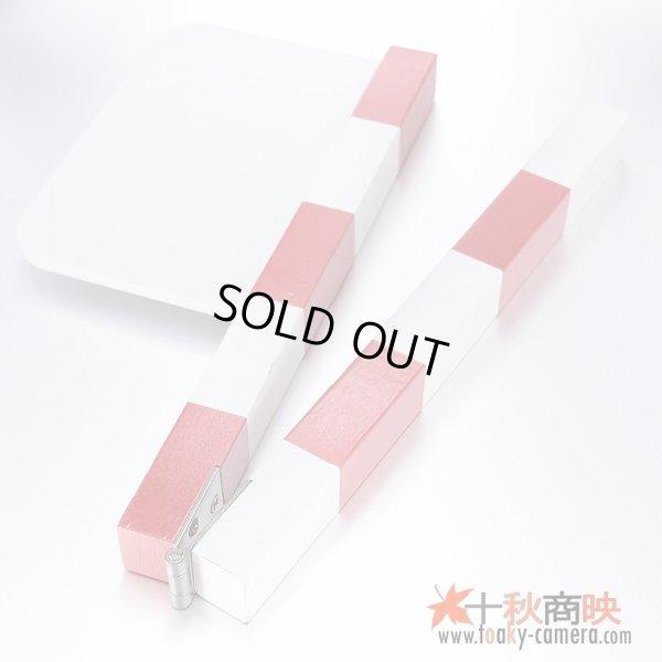 画像3: 片手日本式 映画撮影 自主制作用 ホワイトボード式 カチンコ 赤白柄 オリジナルアクリル製!